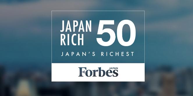 日本長者番付 ゲーム業界に関連した画像-01
