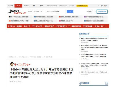元農林水産事務次官 長男 号泣 熊沢英昭 に関連した画像-02