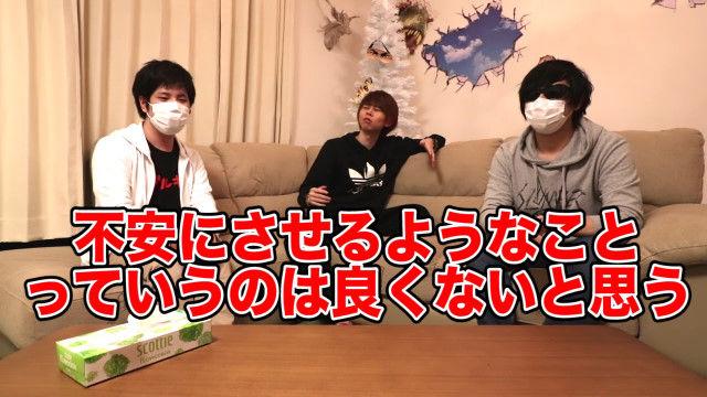 キヨ動画タイトルに関連した画像-17
