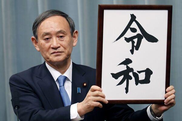 菅官房長官 消費税 増税に関連した画像-01