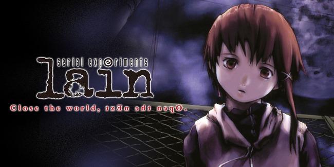 カルト的人気を誇るアニメ『serial experiments lain』について今夜なにか発表があるかも!?