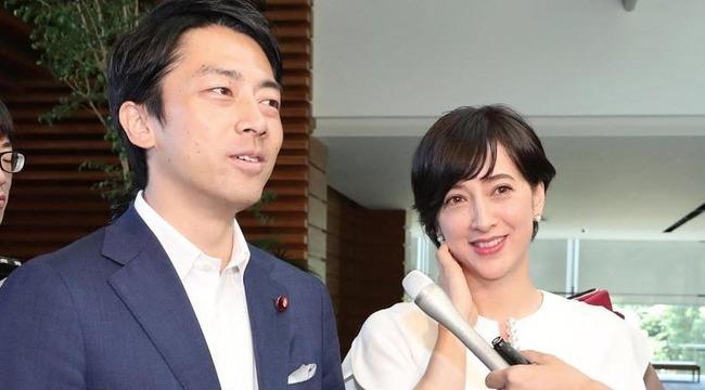 小泉進次郎環境大臣が育休取得へ!!しかし現職大臣の育休に批判の声も!!