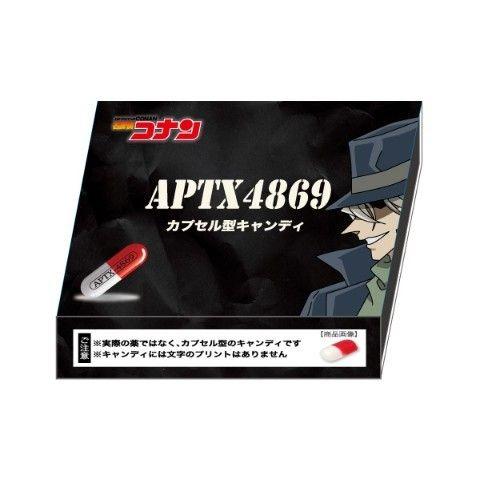 名探偵コナン アポトキシン4869 黒の組織 毒薬 工藤新一に関連した画像-03