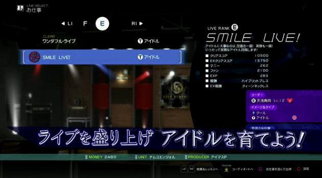 アイドルマスター プラチナスターズ PV PS4に関連した画像-13