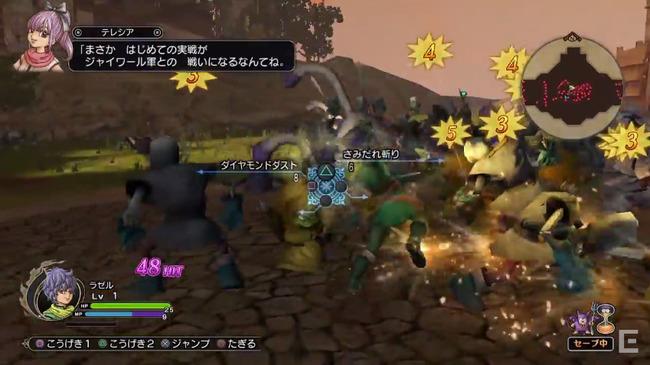 ドラゴンクエストヒーローズ2 双子の王と予言の終わり PS4 PS3 PSVitaに関連した画像-16