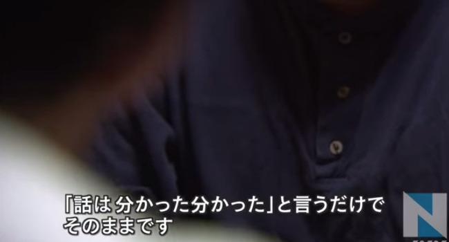 障害者 動画 虐待に関連した画像-09