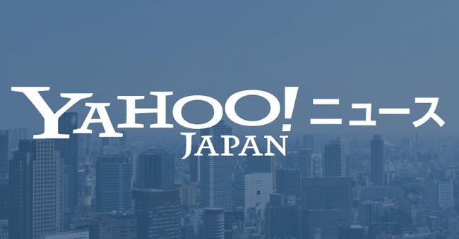 Yahoo!ニュース コメント 民度 誹謗中傷 ヘイト 対策に関連した画像-01