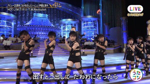 西川貴教 TMR うたコン NHK ホットリミット HOTLIMITに関連した画像-09