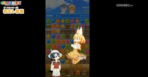 けものフレンズ パズルゲーム ぱずるごっこ アニメ絵 たつき監督 CG 切り抜きに関連した画像-07