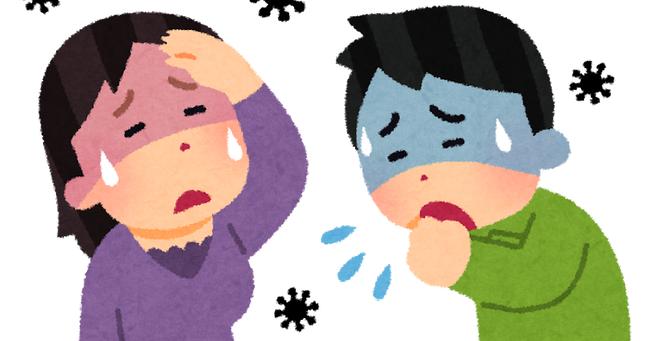 新型コロナ インフルエンザ 流行に関連した画像-01