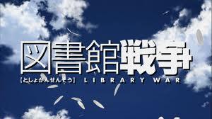松坂桃李 図書館戦争 ドラマ化に関連した画像-01