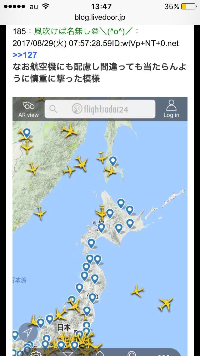 北朝鮮 ミサイル 配慮 好感度アップに関連した画像-04