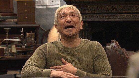 Siri 松本年齢 暴走族 コールに関連した画像-01