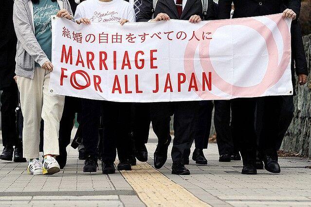 同性婚 禁止 違憲 賠償請求に関連した画像-01