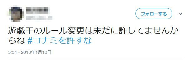 任天堂を許すな コナミを許すな 優しい世界 ヘイト 小島秀夫 コナミ 任天堂に関連した画像-11