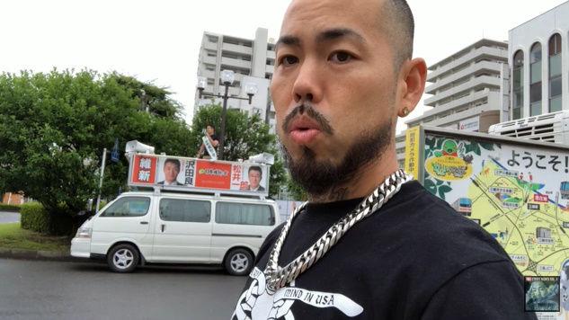 ラッパー ラップ SHO 街宣車 薬物 ヤクブーツはやめろ 演説に関連した画像-03