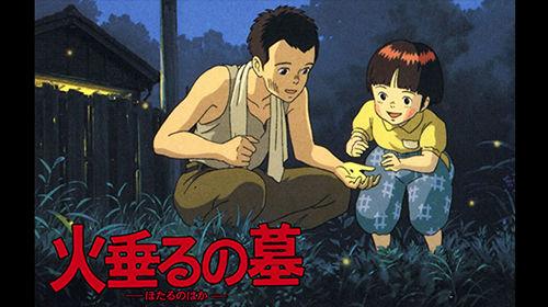 スタジオジブリ『高畑勲監督作品集』(BD/DVD)が、1月21日に発売決定! 『火垂るの墓』『かぐや姫の物語』など11作品+特典を収録!