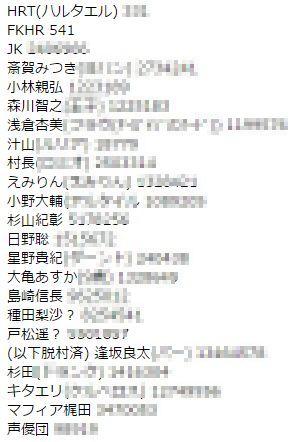 グランブルーファンタジー グラブル 福原D 声優 アカウント 特定に関連した画像-02