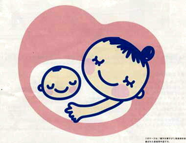 妊娠マーク マタニティマークに関連した画像-01