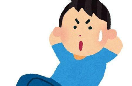 ムキムキになり疲れにくい体をゲット出来るすぐ出来る「体幹トレーニング」がすげぇ! らくじゃないけどめっちゃ効くぞ!!
