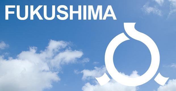 福島県が「夏の国内旅行」人気上昇都道府県ランキングで全国1位に!すげええええ!!