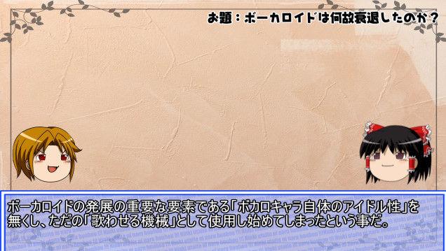 ニコニコ動画 ニコニコ ボーカロイド ボカロP 歌い手 衰退に関連した画像-26