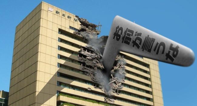 朝日新聞 男性蔑視 北原みのり ブーメランに関連した画像-01