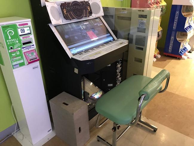 ゲーセン ゲームセンター 音ゲー 椅子 maimaiに関連した画像-02