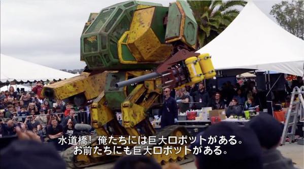 ガンダムファイト クラタス 水道橋重工 MegaBot2 決闘に関連した画像-01