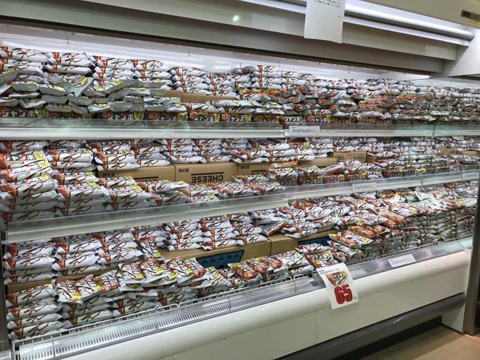 チョコモナカジャンボ スーパー 鮮魚に関連した画像-02