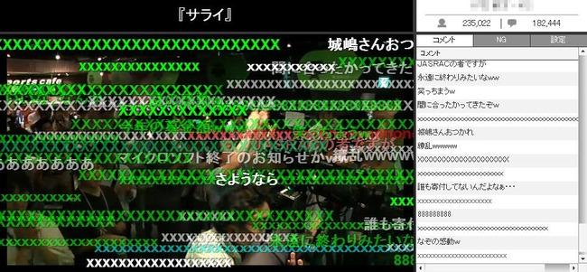 XboxOne 発売記念生放送に関連した画像-06