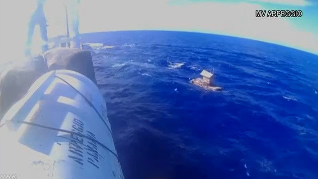 いかだ 遭難 漂流 救助 少年 魚 水分 食料に関連した画像-03