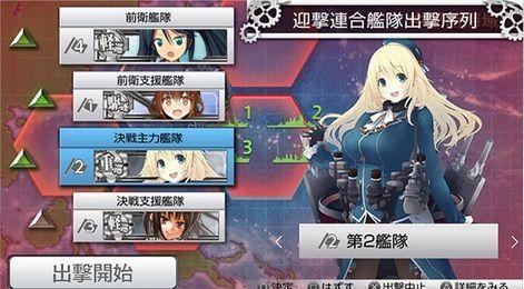 艦これ改 発売日 クオリティ UIに関連した画像-03