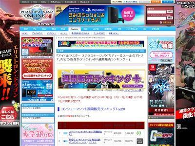 初週売上 リディー&スールのアトリエ アイドルマスターステラステージに関連した画像-02