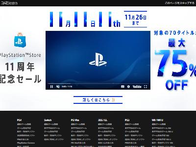 XboxOneX レビュー 紹介 ファミ通に関連した画像-02