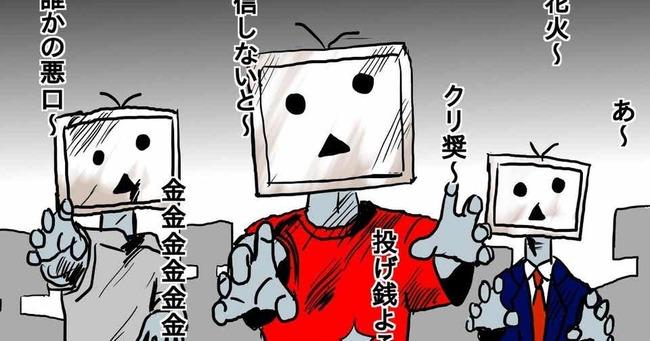 ニコ動 サービス終了に関連した画像-01