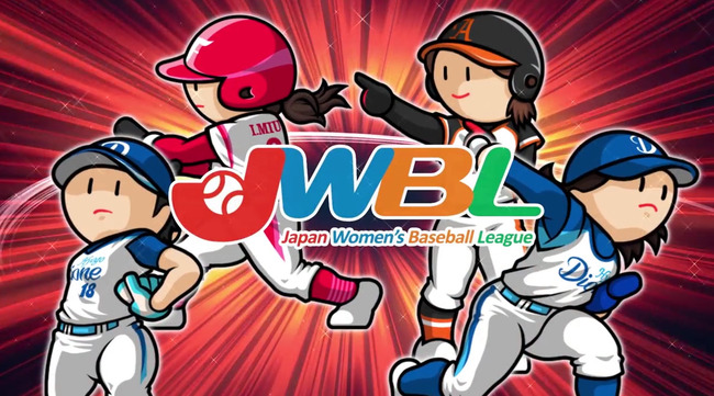 プロ野球 ファミスタ クライマックス 女子プロ野球 名球会 ドアラ マスコット つば九郎 山本昌 に関連した画像-09