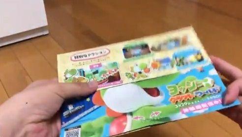 任天堂 スマートフォン 開発に関連した画像-09
