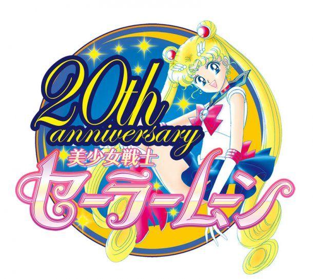 news_large_SailorMoon_20th_logo