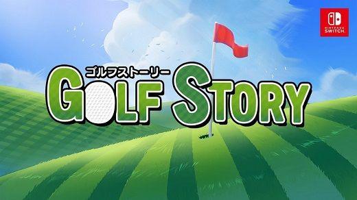 ゴルフストーリー開発に関連した画像-01