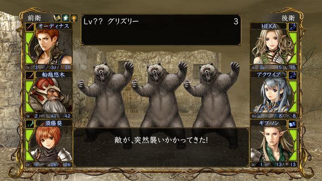 ウィザードリィ 最新作 WizardryVA 制作決定に関連した画像-01
