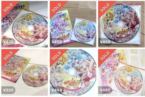 プリキュア 転売 DVD 無料動画 バンダイに関連した画像-01