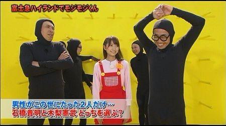 スピードスケート 楽しみ方 モジモジくん イケメン 美人に関連した画像-01