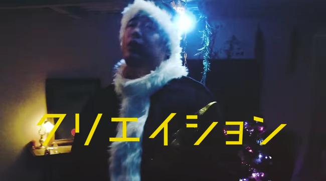 ブラックサンダー ブラックサンタ CM 西野カナ ラブソング ラップ ディスに関連した画像-20
