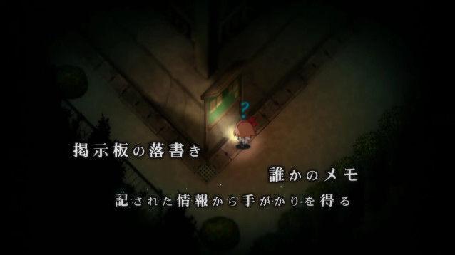 夜廻 ホラー 少女 夜 日本一ソフトウェアに関連した画像-13