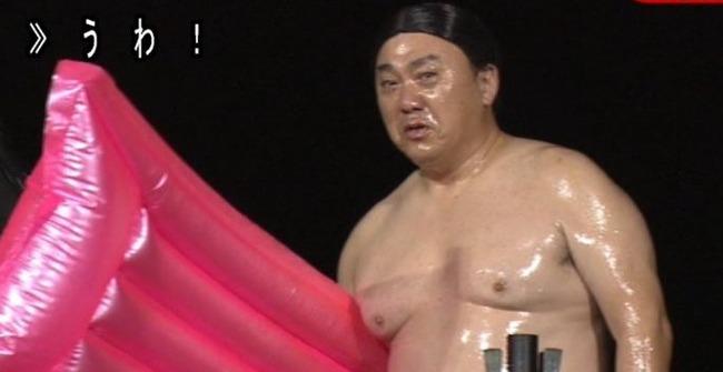 山本圭壱 油谷さん めちゃイケ 復帰に関連した画像-01