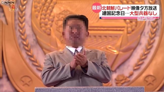 北朝鮮 金正恩 激ヤセ 別人 影武者に関連した画像-01