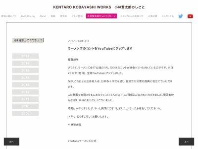 ラーメンズ コント 映像 小林賢太郎 片桐仁 無料に関連した画像-02