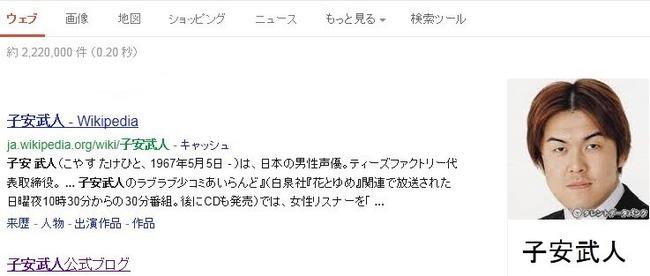 なでしこジャパン サッカー 張本勲 土田晃之に関連した画像-01