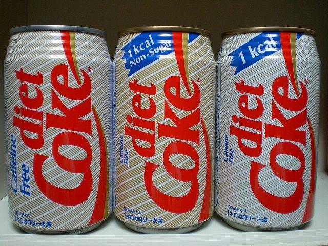 コカコーラ コーラに関連した画像-01
